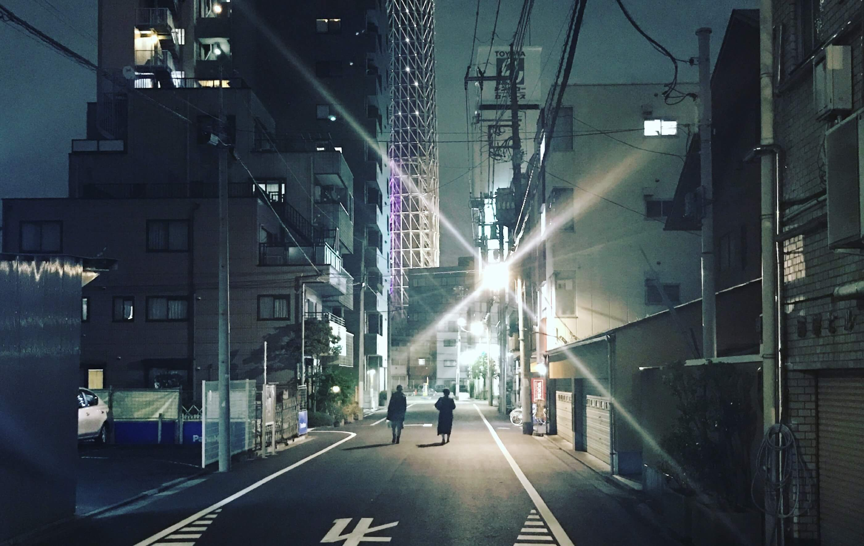 The end of my <span>Tokyo </span>photo report